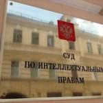 Президиум СИП: злоупотребление правом должно носить достаточно очевидный характер