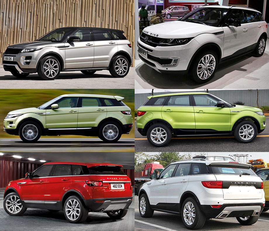 считают, китайский плагиат автомобилей фото хорошо отожмите влаги