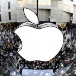 Суд рассмотрит апелляционную жалобу по спору между Apple и московской компанией