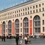 Суд подтвердил законность отказа УФАС московскому ОАО «Детский мир» в иске из-за одноименного бренда