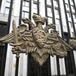 Отказ Роспатента Министерству обороны по поводу бренда «RED ARMY» признан законным