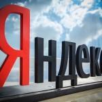 Подтверждена законность взыскания 50 тыс. руб. компенсации за нарушение исключительных прав на бренд радиостанции «Серебряный Дождь» в сервисе «Яндекс. Радио»