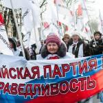 Иск партии «Российская партия пенсионеров за справедливость»  о регистрации брендов будет рассмотрен в ноябре