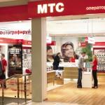 Возражения предпринимателя против регистрации бренда МТС отклонены Роспатентом