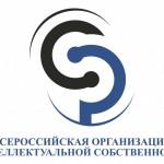 Отменены судебные акты, принятые по иску ВОИС