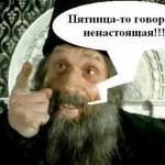 Из-за спора о бренде «Black Friday» соцсети «ВКонтакте» и Facebook заблокировали группы АКИТ «Настоящая чёрная пятница»
