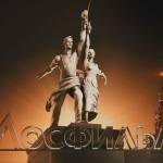 «Мосфильм» выложил свои фильмы «ВКонтакте»