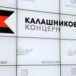 ВС отклонил жалобу фирмы наследников Михаила Калашникова по спору о бренде