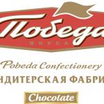 Товарный знак «Победа вкуса» признан общеизвестным в РФ