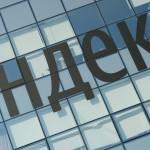 Подтверждена законность отказа в иске «Издательства Джем» к «Яндексу» о взыскании компенсации