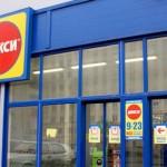 Подтверждена законность наложения штрафа в 23 млн руб. за использование бренда, похожего на «Дикси»