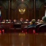 КС обсуждает конституционность одной из важнейших норм ГК о защите интеллектуальных прав