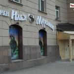 Апелляция взыскала в пользу Студии анимационного кино «Мельница» 3 млн руб. из-за бренда «Илья Муромец» в рекламе
