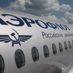 Бренд «Аэрофлота» возглавил рейтинг самых сильных брендов авиакомпаний мира