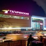 ВС подтвердил законность отмены правовой охраны бренда ТРЦ «Гагаринский»