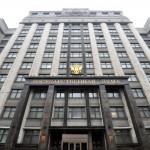 Законопроект о досудебном порядке рассмотрения споров в сфере интеллектуальных прав одобрен в первом чтении