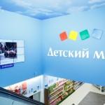 ВС подтвердил отказ в иске о незаконном использовании бренда «Детский мир» в торговом центре Сочи