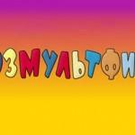 «Союзмультфильм» предъявил иски к торговым сетям из-за персонажа «почтальон Печкин»