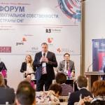 «XVIII Форум по интеллектуальной собственности. Россия и страны СНГ» прошел в Москве