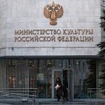 Вступил в силу новый регламент Минкультуры РФ о порядке госнадзора за соблюдением законодательства об авторском и смежных правах