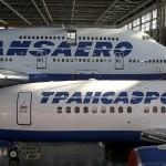 Бренд банкротящейся авиакомпании «Трансаэро» стоит почти 51 млрд рублей