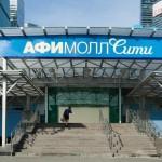 «Афи» Vs «Афимолл» – СИП подтвердил законность отказа в прекращении правовой охраны бренда «Афимолл/Afimall»