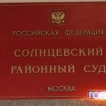 Омичка выиграла суд у блогера Варламова