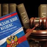 Суды смогут устанавливать компенсации за нарушение авторских прав ниже существующих пределов – поправки в ГК