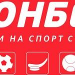 Суд утвердил мировое соглашение между оффшором  и крупнейшей в России букмекерской конторой по спору из-за товарного знака  «Fonbet»