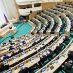 СФ одобрил законопроект, устанавливающий претензионный порядок рассмотрения споров в сфере защиты интеллектуальных прав