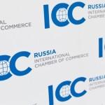 ICC Russia предлагает защитить бизнес от незаконных требований Российского союза правообладателей (РСП)