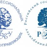РГГУ отстаивает в суде свою фирменную эмблему