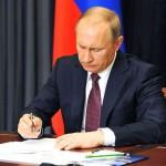 Президент РФ подписал закон, направленный на борьбу с «зеркалами» пиратских сайтов, и закон, устанавливающий претензионный порядок рассмотрения споров в сфере защиты интеллектуальных прав