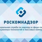 507 определений по ограничению доступа к пиратским сайтам направил Мосгорсуд в Роскомнадзор