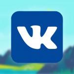 Арбитраж отказал  предпринимателю в удовлетворении требований к сети «ВКонтакте» об удалении изображений