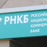 Крупнейший банк Крыма отстоял права на бренд РНКБ