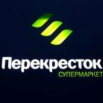 «ТД «Перекресток» отказано в регистрации бренда «Русский Манеръ»