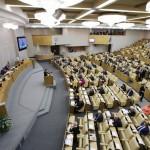 Госдума одобрила во втором чтении законопроекты о деятельности организаций по управлению авторскими и смежными правами