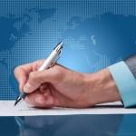 Поправки в законодательство, связанные с защитой интеллектуальной собственности