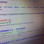С 1 ноября заблокированные сайты исчезают из российских поисковиков
