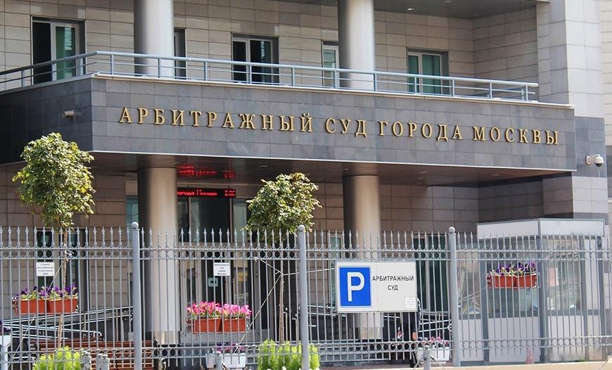 0005670-arbitrazhnyj-sud-moskvy-otkazal-ooo-investicionnaya-kompaniya-centr-v-pereoformlenii-licenzii