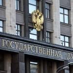 В Госдуму внесен законопроект, обеспечивающий работоспособность российского интернета в случае его изоляции от глобальной сети