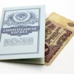 ФАС возбудил дело в отношении КПК «Сберъкнижка» из-за нарушения фирменного стиля Сбербанка