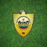 За бренд футбольного клуба «Анжи» поборется сервис такси