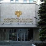 Утверждены новые уставы аккредитованных организаций по управлению правами на коллективной основе