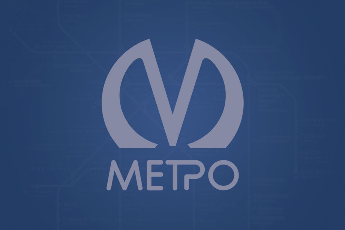 2018_01_22_metro