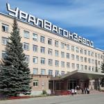 Арбитраж взыскал в пользу корпорации «Уралвагонзавод» 2 миллиона рублей компенсации за использование обозначения  UVZ