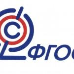 СИП: действия издательства «Просвещение» по регистрации в качестве товарного знака символа ФГОС не являются злоупотреблением правом