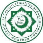 Регистрацию знака системы сертификации «Халяль» на Совет муфтиев России подтвердила Палата по патентным спорам