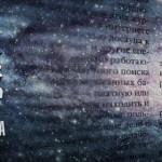 Владелец «КиберЛенинки» не смог зарегистрировать товарный знак с изображением Ленина в виде робота